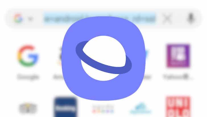 Samsung Internet 15 está fuera de beta, agregando tecnología anti-seguimiento y un nuevo widget de búsqueda